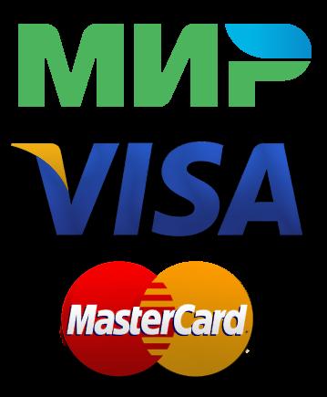 МИР, Visa, Master Card