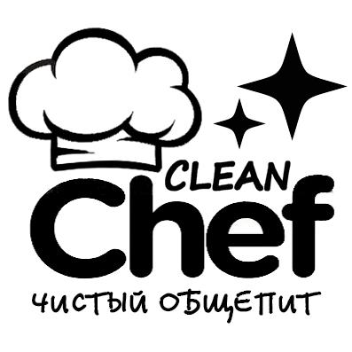 Claen Chef logo